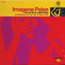 IMAGENE PEISE - ATLAS EETS CHRISTMAS