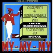 COMPLETE & UNBELIEVABLE...THE OTIS REDDING DICTIONARY OF…