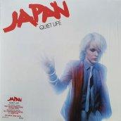 QUIET LIFE (HMV & INDIES COLOURED VINYL ALBUM)