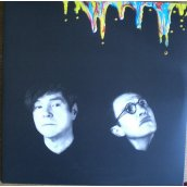 A STEADY DRIP, DRIP, DRIP (COLOUERED DICS, EXTENDED BOOKLET)
